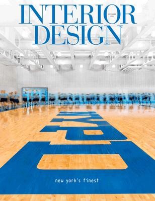Top 50 interior design magazines in the us for Interior design website usa